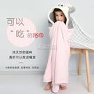 兒童浴巾斗篷帶帽寶寶浴巾可穿加厚非純棉吸水不掉毛新生兒浴袍