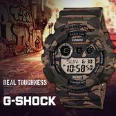 【人文行旅】G-SHOCK   GD-120CM-5DR 時尚潮錶