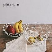 北歐創意鐵藝收納籃水果籃現代水果盤客廳家用零食收納筐HPXW