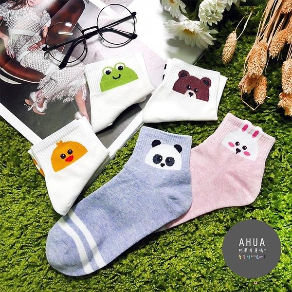 韓國襪子 雙槓動物純色條紋中筒襪 K0126 正韓貨 長襪 短襪 韓妞必備 姊妹情侶 阿華有事嗎