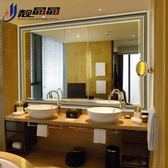 靚晶晶歐式鏡框梳妝鏡壁掛衛生間鏡子洗手臺盆裝飾鏡子玄關浴室鏡 降價兩天