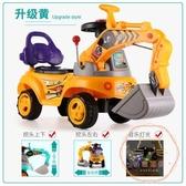 兒童挖掘機 超大號兒童玩具挖掘機男孩挖土機車可坐挖機小孩勾機滑行工程車【限時82折】