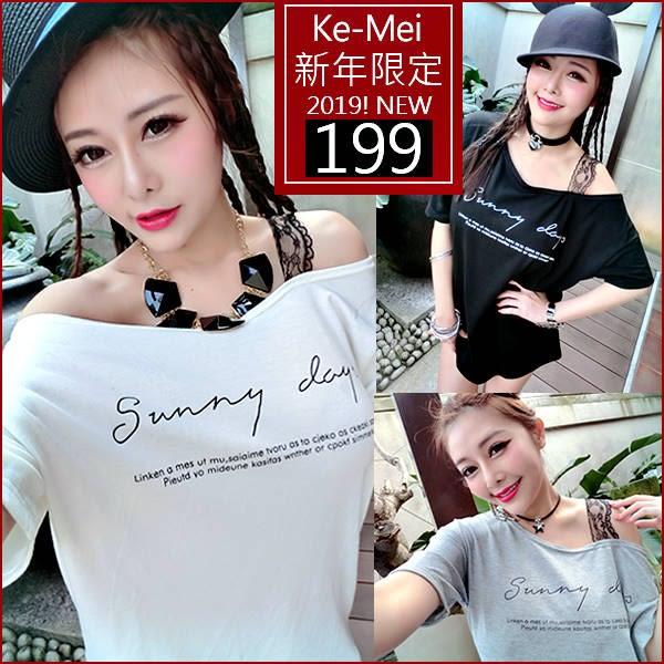 克妹Ke-Mei【AT50551】Sunnyways草寫字母併接緹花蕾絲露肩造型洋裝