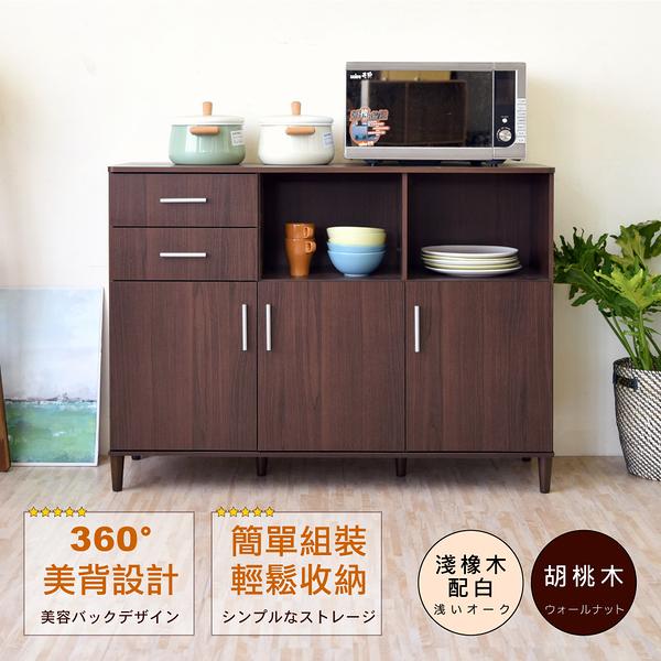《HOPMA》典藏三門二抽廚房櫃 D-C186