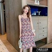 洋裝年新款小雛菊碎花洋裝仙女顯瘦裙子超仙森系法式吊帶少【全館免運】