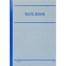 【奇奇文具】愛德牌 NO.362 18K 60入 平裝筆記本/橫線筆記本
