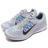 Nike 慢跑鞋 Zoom Winflo 5 灰 藍 五代 輕量透氣 運動鞋 休閒鞋 氣墊 男鞋【PUMP306】 AA7406-003