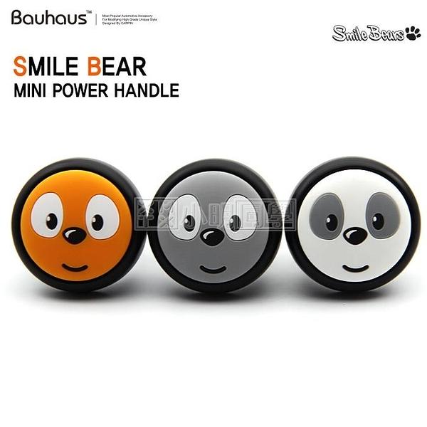 韓國SMILE BEAR車用方向盤助力器汽車助力球轉向球省力通用輔助軸 小明同學