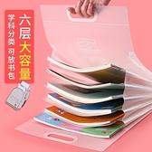 多層學科目分類文件袋小學生用大容量試卷收納袋【極簡生活】