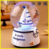 聖誕禮物 旋轉帆船燈塔水晶球雪花發光音樂盒
