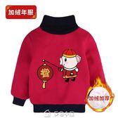 寶寶加絨加厚衛衣新年中國風紅色唐裝過年拜年服男女童保暖衣服潮 多色小屋