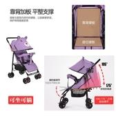 超輕便攜嬰兒推車可坐可躺避震簡易折疊小孩寶寶手推小嬰兒車傘車