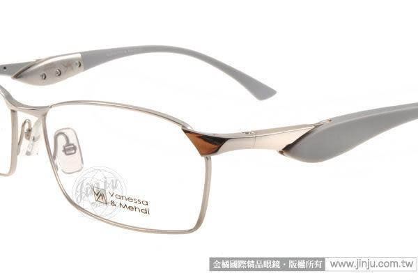 【金橘眼鏡】Vanessa Mehdi眼鏡 強悍視覺#VM1004 C0002  銀-灰色 -全球專利可調式鏡臂 (免運)