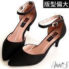 此款為偏大版請拿比平常穿的小1號 腳版寬或厚的請拿平常尺寸即可 Line:loveanns
