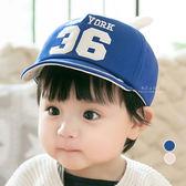 可愛兔耳字母棒球帽 童帽 帽子