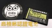 【金品商檢局認證高容量】適用NOKIA BL4CT 53107310s 6600f X3 700MAH 手機電池鋰電池