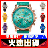 [24H 現貨] 韓國 韓版 手錶 熱賣 極簡 休閒 三眼 大錶盤 手錶 女錶 男 女 錶 皮帶 情侶 對錶