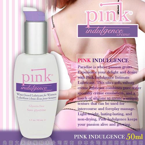 情趣用品 潤滑液 美國Empowered Products-Pink Indulgence Creme 放縱按摩乳霜 1.7oz(50ml)