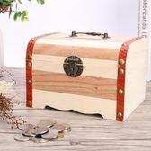 密碼帶鎖收納盒箱子存錢罐成人只進不出木箱儲物箱木盒子復古錢罐【七七特惠全館七八折】