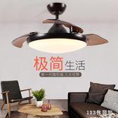111-240V吊扇燈 北歐隱形風扇燈餐廳客廳臥室靜音LED光源兒童帶風扇吊燈LB20701【123休閒館】