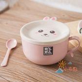 泡麵碗可愛卡通日式家用不銹鋼吃飯大號便當盒帶蓋飯盒湯飯碗宿舍泡面碗【可超取】