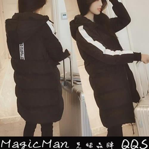 【現貨】外套中長款鋪棉大衣 黑色/L ( FAS0124) ★ Magicman