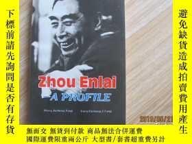 二手書博民逛書店Zhou罕見Enlai -A PROFILE周恩來傳略(英文版)