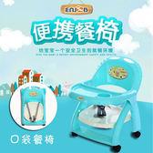 寶寶0-1-2-3歲餐椅安全坐椅小兒餐桌小孩子餐廳用椅兒吃飯WY【中秋節促銷】