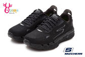 SKECHERS男款慢跑鞋 足弓 排水 避震 GO RUN ULTRA R 2 多功能運動鞋P8206#黑色◆OSOME奧森童鞋