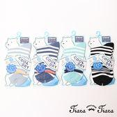 【Tiara Tiara】粗條紋短襪涼感襪(淺藍/藍/綠/黑)