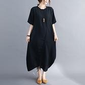 短袖連身裙-條紋拼接不對稱設計女洋裝73xz30[巴黎精品]