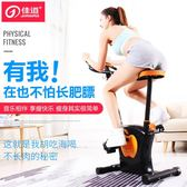 動感單車家用鍛煉室內自行車健身器材小型騎行腳踏車健身車帶音樂igo「韓風物語」