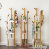 掛衣服帽架子落地簡易約現代家用實木桿式房間網紅鐵臥室置物櫃類 NMS名購居家