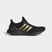 Adidas Ultraboost 4.0 Dna [FU7437] 男女鞋 運動 慢跑 緩震 穿搭 情侶 愛迪達 黑金