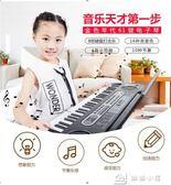電子琴 兒童電子琴鋼琴女孩玩具初學入門成人學生3-6-10-12歲大號多功能5 YXS娜娜小屋