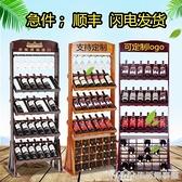 歐式紅酒架實木展示架葡萄酒架落地擺件酒櫃置物可掛紅酒杯架家用 NMS樂事館新品
