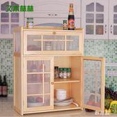 餐邊櫃現代簡約餐廳碗櫥櫃實木小碗櫃廚房櫃家用簡易組裝經濟型 ZJ 1851 【雅居屋】