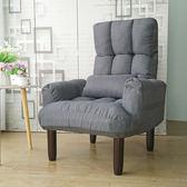 懶人沙發電腦電視沙發椅餵奶哺乳椅日式折疊躺椅單人布藝沙發tw 免運 可分期