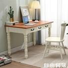 實木書桌地中海簡約學習桌小書桌子臥室家用歐式電腦桌美式寫字台CY  自由角落