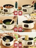 110v伏智能電煮鍋