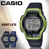 CASIO 手錶專賣店 WS-1000H-3A 運動電子男錶 橡膠錶帶 十年電力 防水100米 WS-1000H