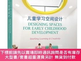 簡體書-十日到貨 R3Y兒童學習空間設計Designing Spaces for Early Childhood D 兒童