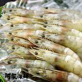 生凍南美白蝦 (1.1kg±10%)約51~60 尾 為您嚴選有品質的海鮮 鮮凍 肥美 新鮮 川燙 紅燒 熱炒 鍋物