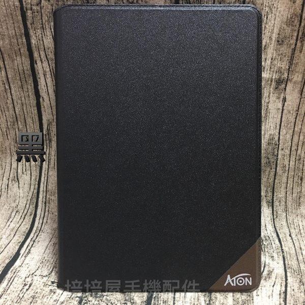 Apple iPad Pro 9.7 (A1674)《Aton質感系磨砂無扣側掀側翻平板皮套》平板套保護套保護殼 內軟套