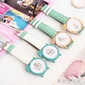 少女系手錶韓版學生款時尚潮流復古軟妹日系文藝小清新可愛石英錶·享家生活館