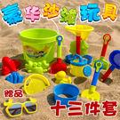 沙灘玩具套裝 兒童大號Lpm1343【kikikoko】