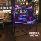 展示版LED夜光廣告熒光板LVV1409【棉花糖伊人】 TW