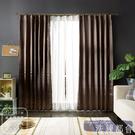 【訂製】客製化 窗簾 洗鍊都會 寬101-200 高201-260cm 單片 可水洗 台灣製