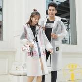 雨衣成人外套韓國時尚旅游徒步加長款透明雨披【雲木雜貨】