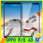 OPPO R15 A3 螢幕保護貼 滿版覆蓋 防爆 鋼化膜 滿版螢幕貼 保護貼 玻璃貼 滿版鋼化玻璃貼